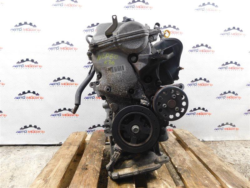 Двигатель Toyota Ist NCP60-0238673 2NZ-FE 2006