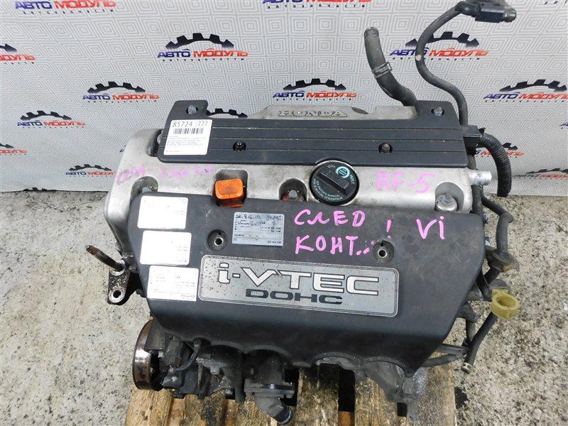 Двигатель Honda Step Wagon RF5-1107085 K20A