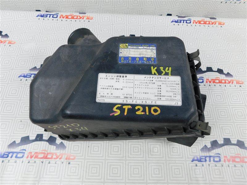 Корпус воздушного фильтра Toyota Caldina ST210-4002125 3S-FE 1997