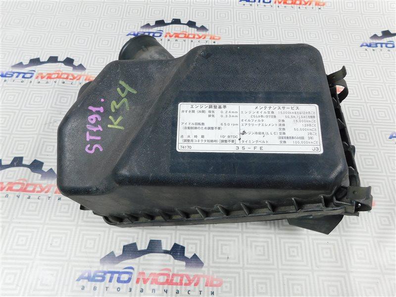 Корпус воздушного фильтра Toyota Caldina ST191-4039168 3S-FE 1996