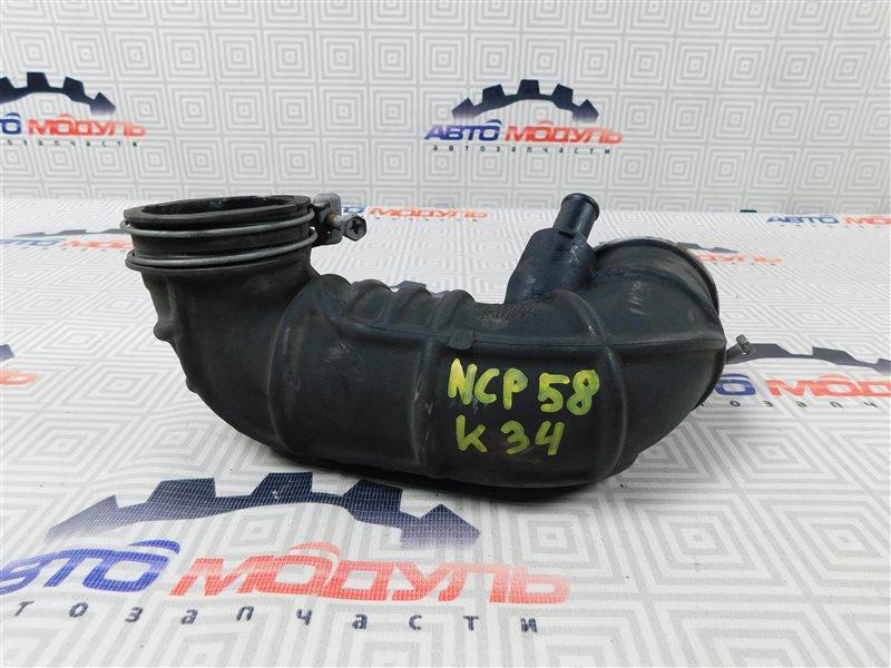 Патрубок воздушн.фильтра Toyota Probox NCP58-0022872 1NZ-FE 2003