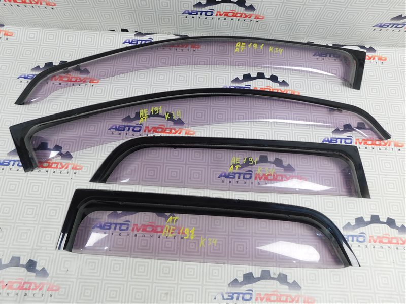 Ветровики Toyota Corolla Spacio AE111-6120547 4A-FE 1999