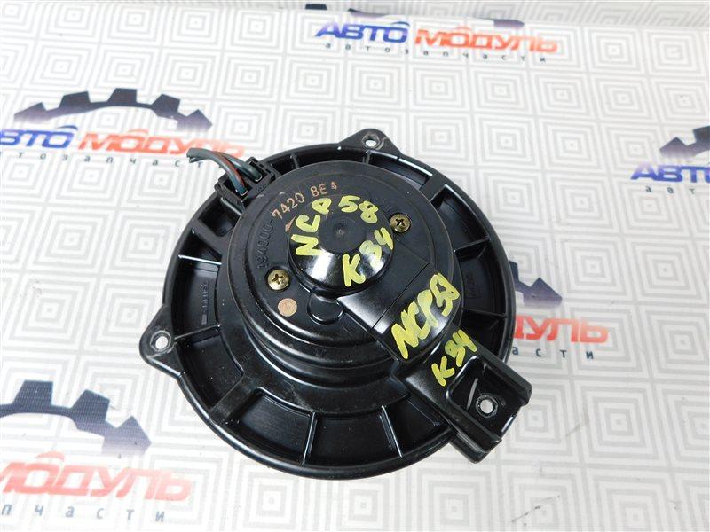 Мотор печки Toyota Probox NCP58-0022872 1NZ-FE 2003