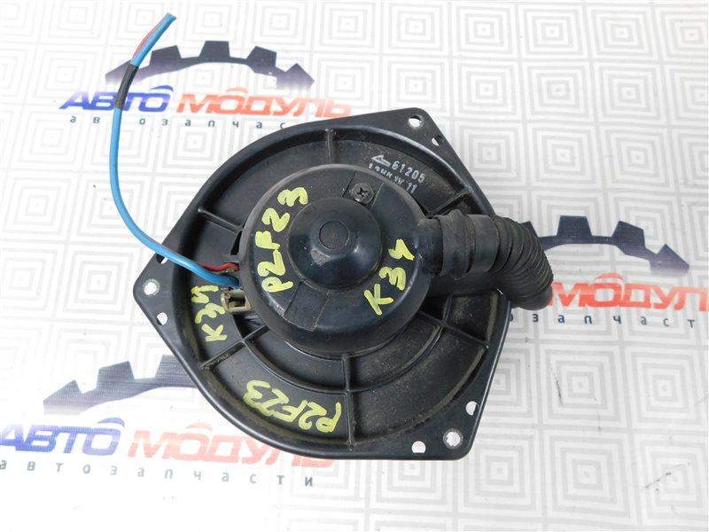 Мотор печки Nissan Atlas P2F23-057113 TD27 2001