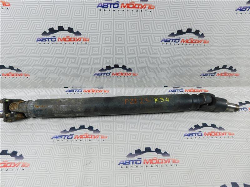 Кардан Nissan Atlas P2F23-057113 TD27 2001 задний