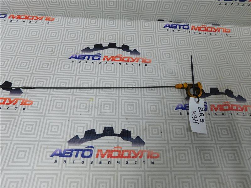 Щуп масляный Subaru Legacy BR9-007335 EJ253 2009