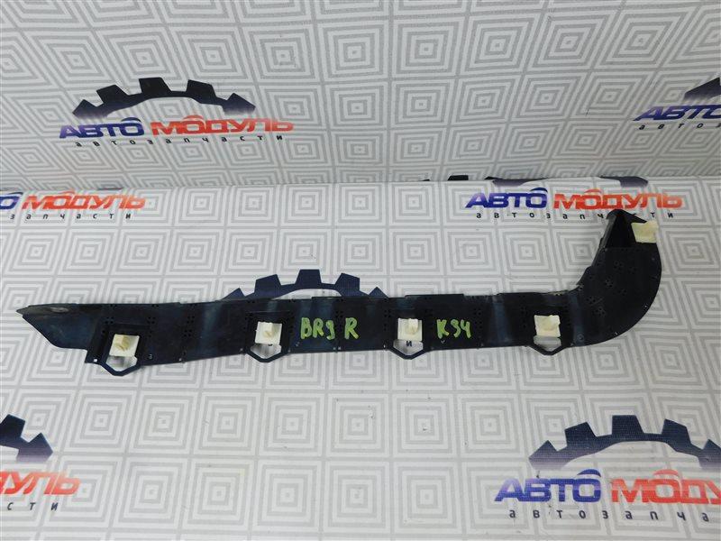 Крепление бампера Subaru Legacy BR9-007335 EJ253 2009 заднее правое