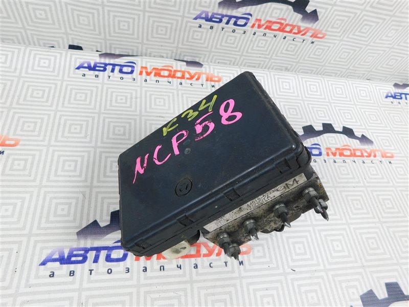 Блок abs Toyota Probox NCP58-0022872 1NZ-FE 2003