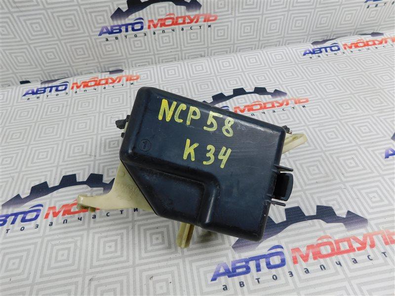 Блок предохранителей Toyota Probox NCP58-0022872 1NZ-FE 2003
