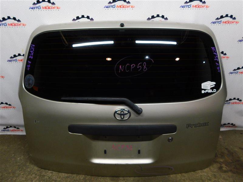 Дверь 5-я Toyota Probox NCP58-0022872 1NZ-FE 2003 задняя