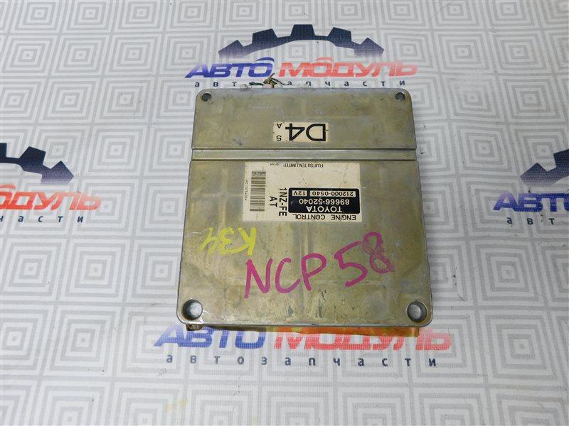 Компьютер двс Toyota Probox NCP58-0022872 1NZ-FE 2003