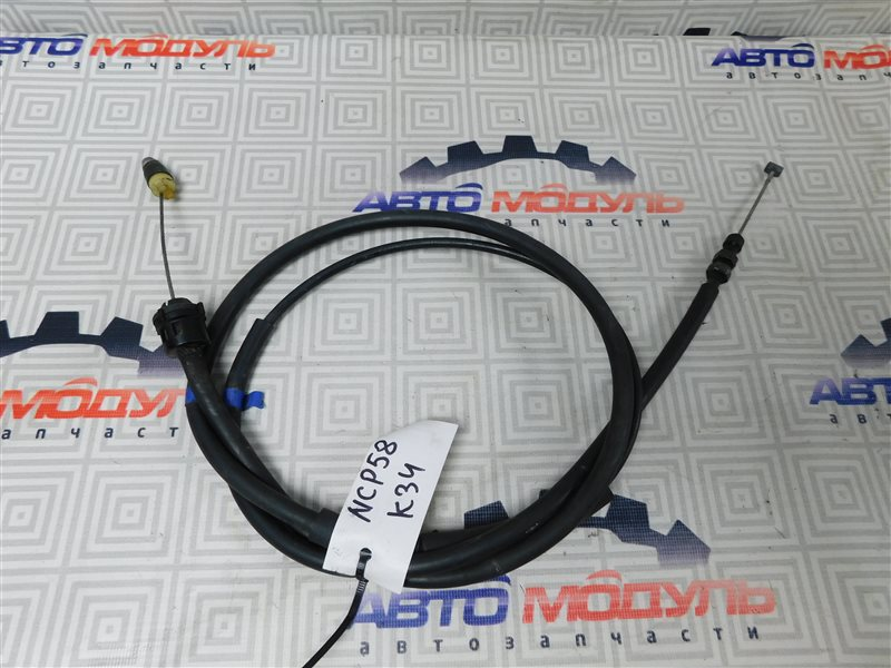 Тросик газа Toyota Probox NCP58-0022872 1NZ-FE 2003