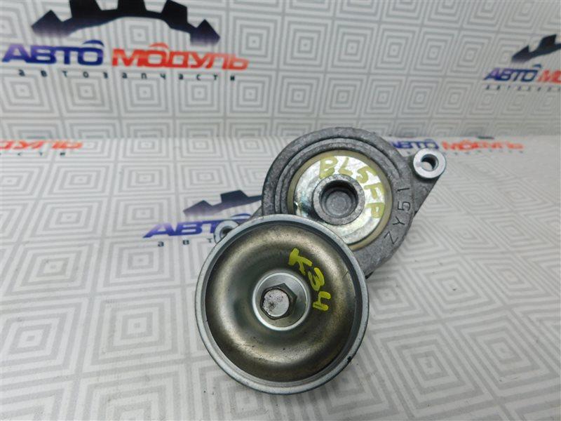 Натяжитель Mazda Axela BL5FP-102192 ZY-VE 2009