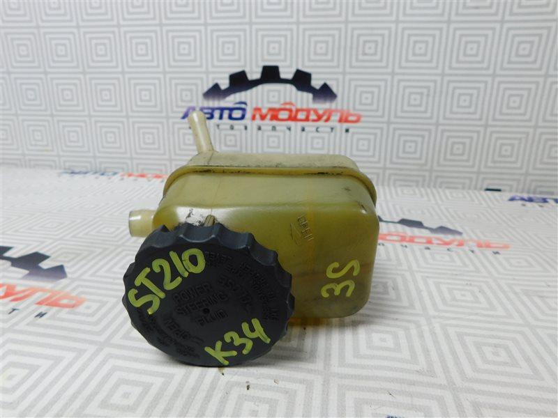 Бачок гидроусилителя Toyota Caldina ST210-4002125 3S-FE 1997