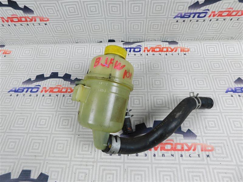 Бачок гидроусилителя Mazda Familia S-Wagon BJFW-104603 FS 2000