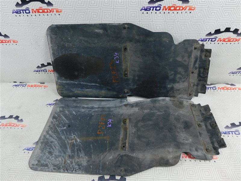 Брызговики комплект Nissan Atlas P2F23-057113 TD27 2001