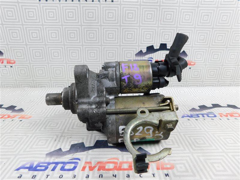 Стартер Honda Accord CF3 F18B