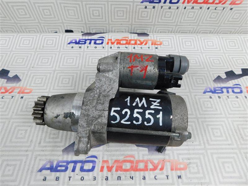 Стартер Toyota Alphard MNH10 1MZ