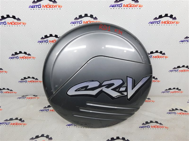 Колпак запасного колеса Honda Cr-V RD1-1046472 B20B