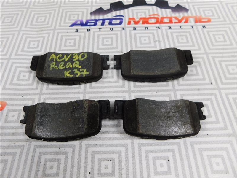 Колодки тормозные Toyota Camry ACV30 задние
