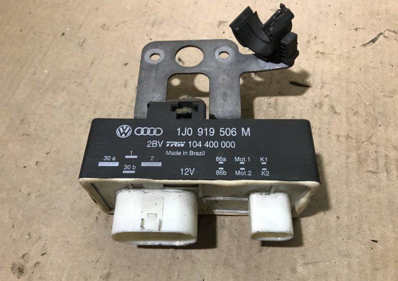 Блок управления вентилятором Volkswagen Polo 4 до 2009 (б/у)