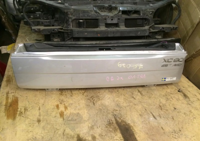 Крышка багажника Volvo XC90 2002 (б/у)
