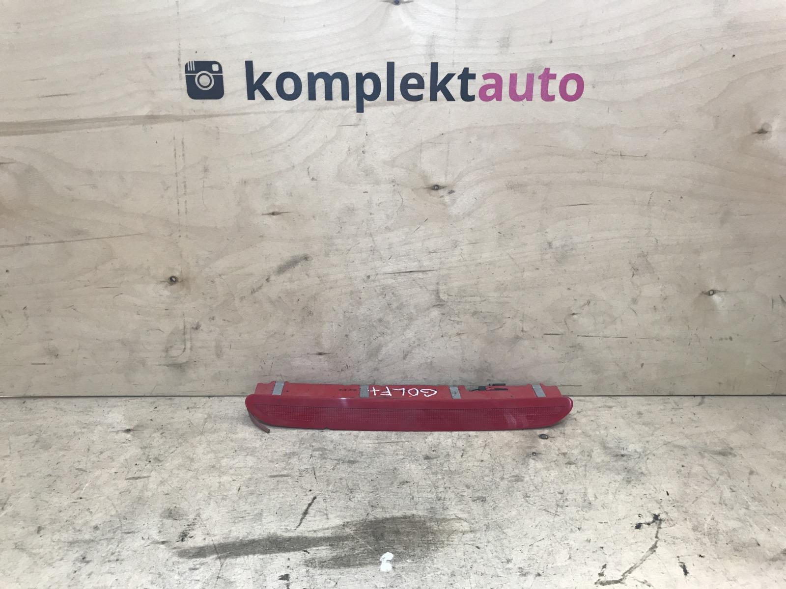 Стоп-сигнал Volkswagen Golf 5 (б/у)