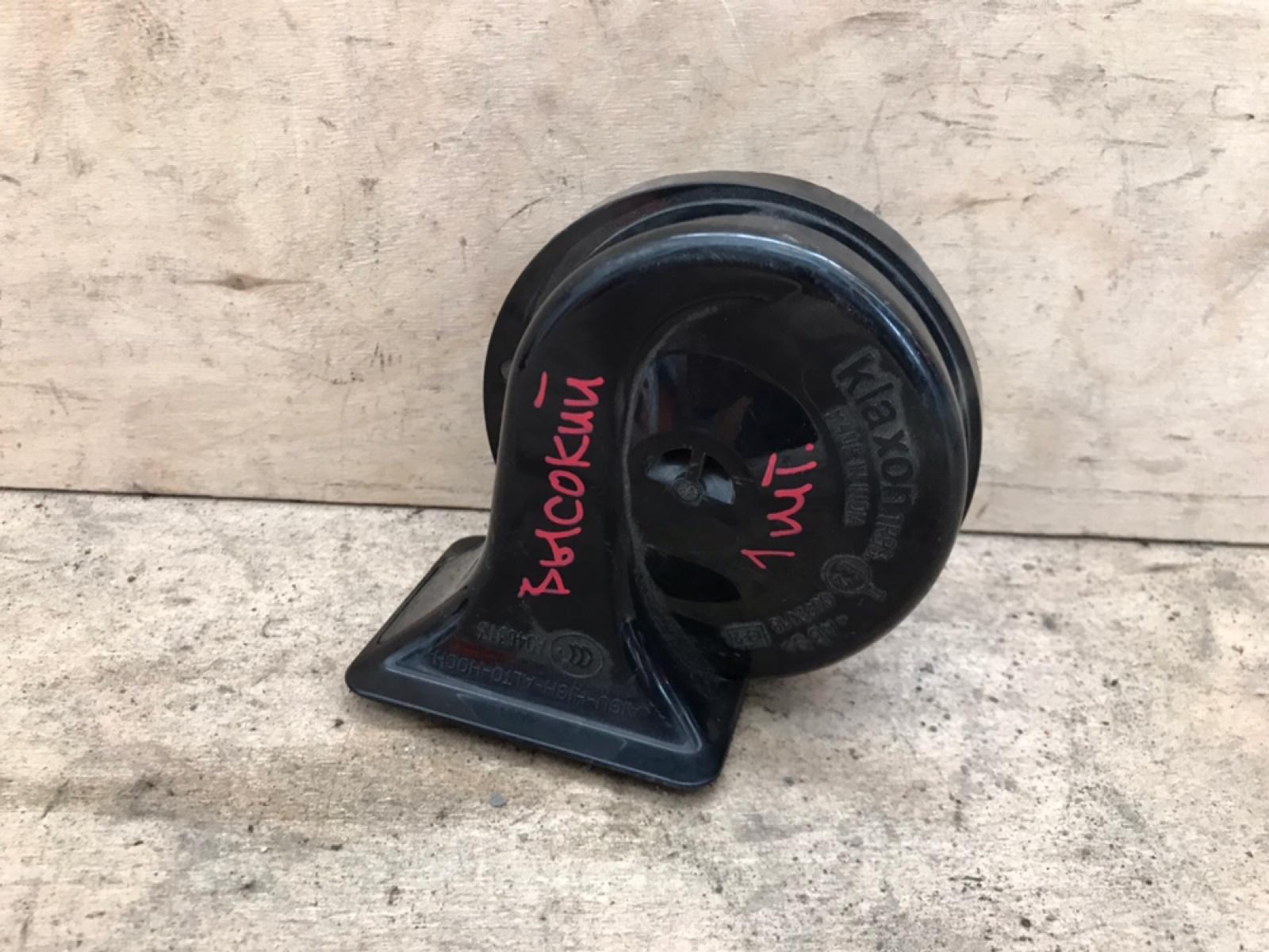 Сигнал звуковой Volkswagen Golf 4 (б/у)