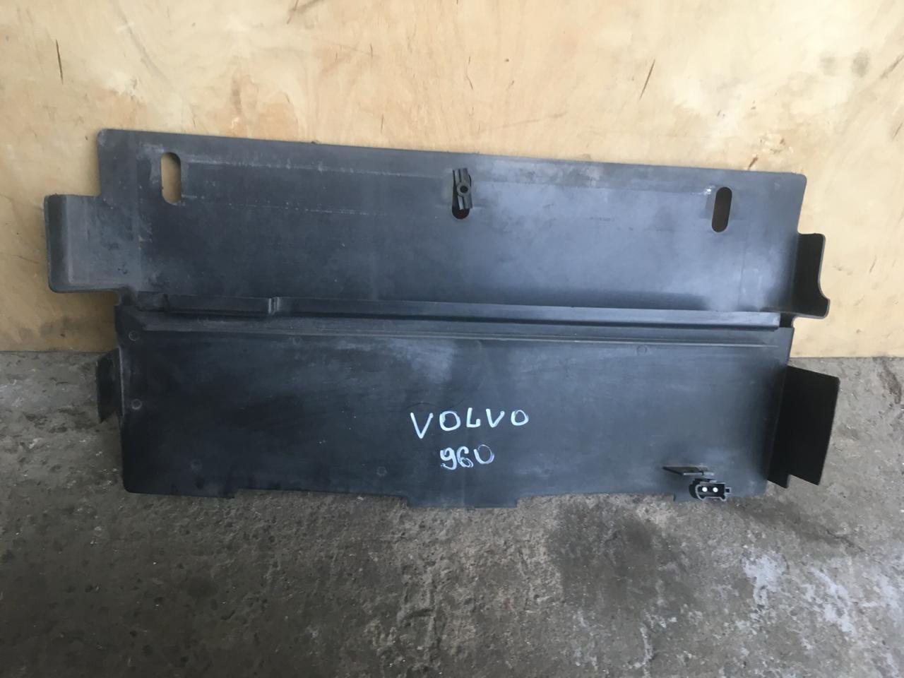 Воздухозаборник Volvo 960 1994 (б/у)