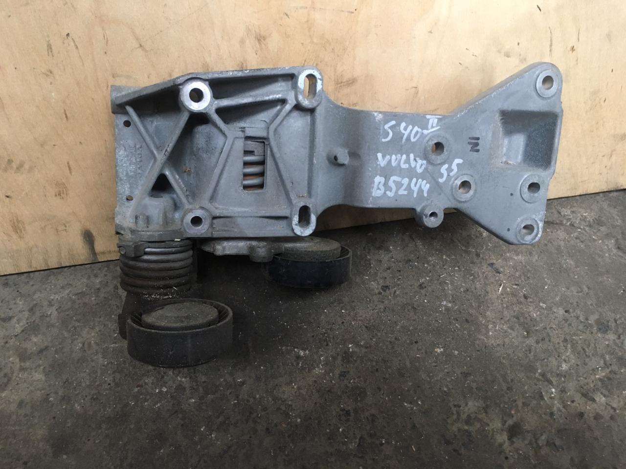 Кронштейн генератора Volvo S40 2 B5244S5 2005 (б/у)