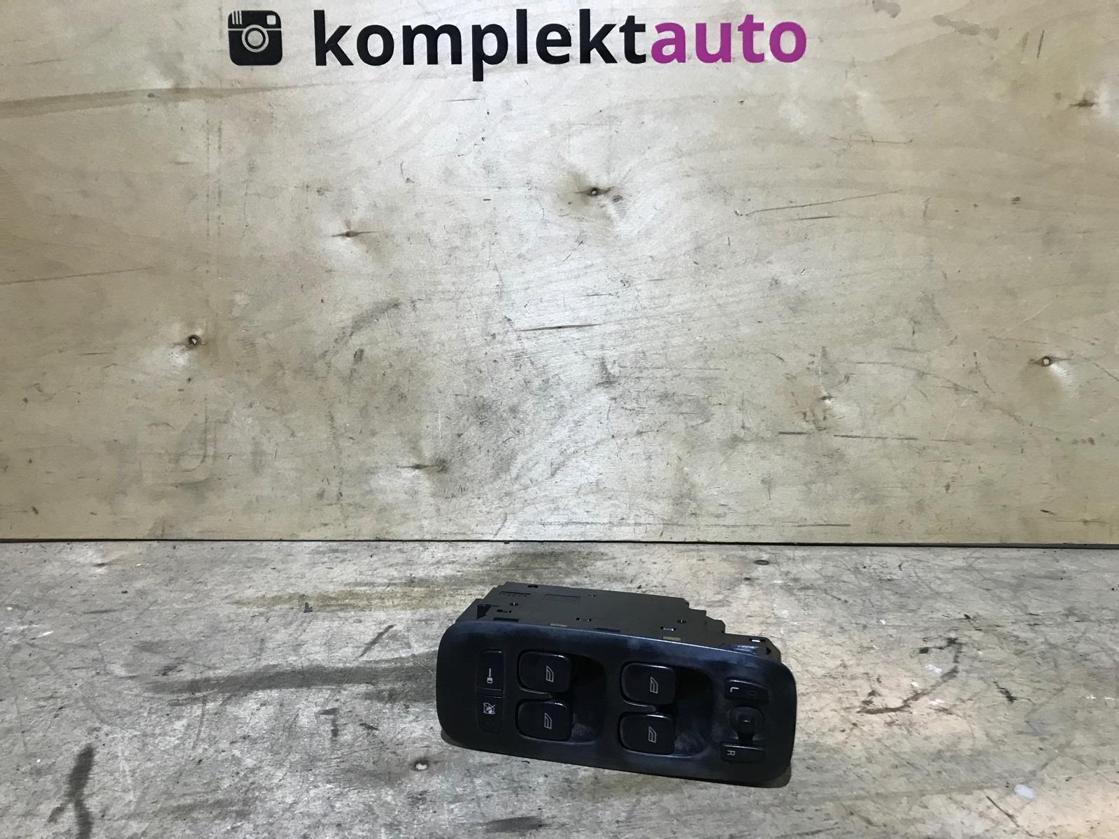 Блок управления стеклоподъемниками Volvo S60 2000 (б/у)
