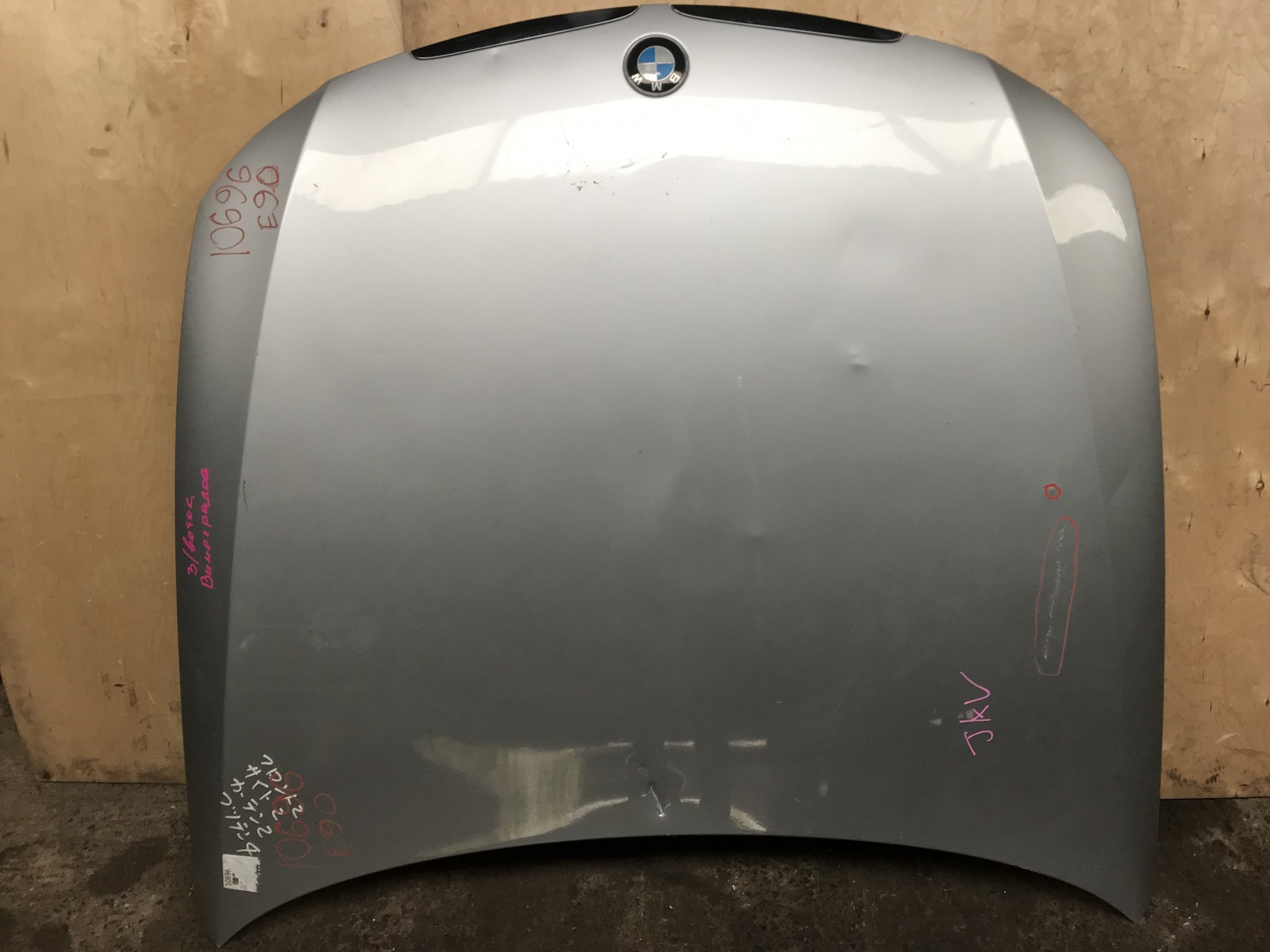 Капот BMW 3-series E90 2005 (б/у)