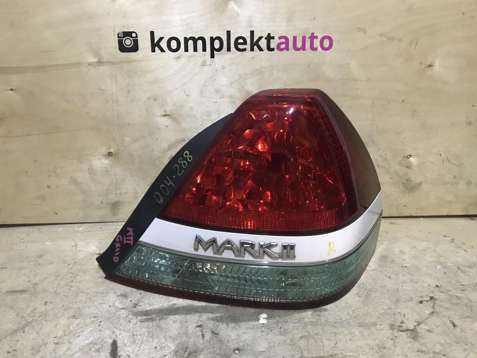 Фонарь Toyota Mark 2 110 задний правый (б/у)