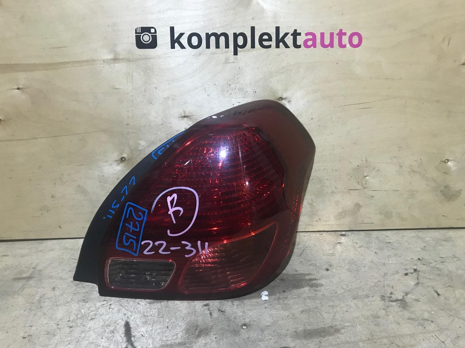 Фонарь Toyota Verossa задний правый (б/у)