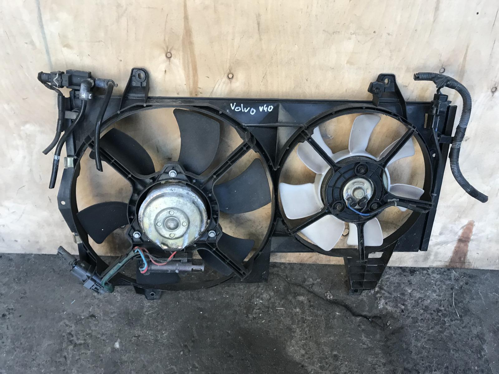 Диффузор с вентилятором Volvo V40 1.8T 1998 (б/у)