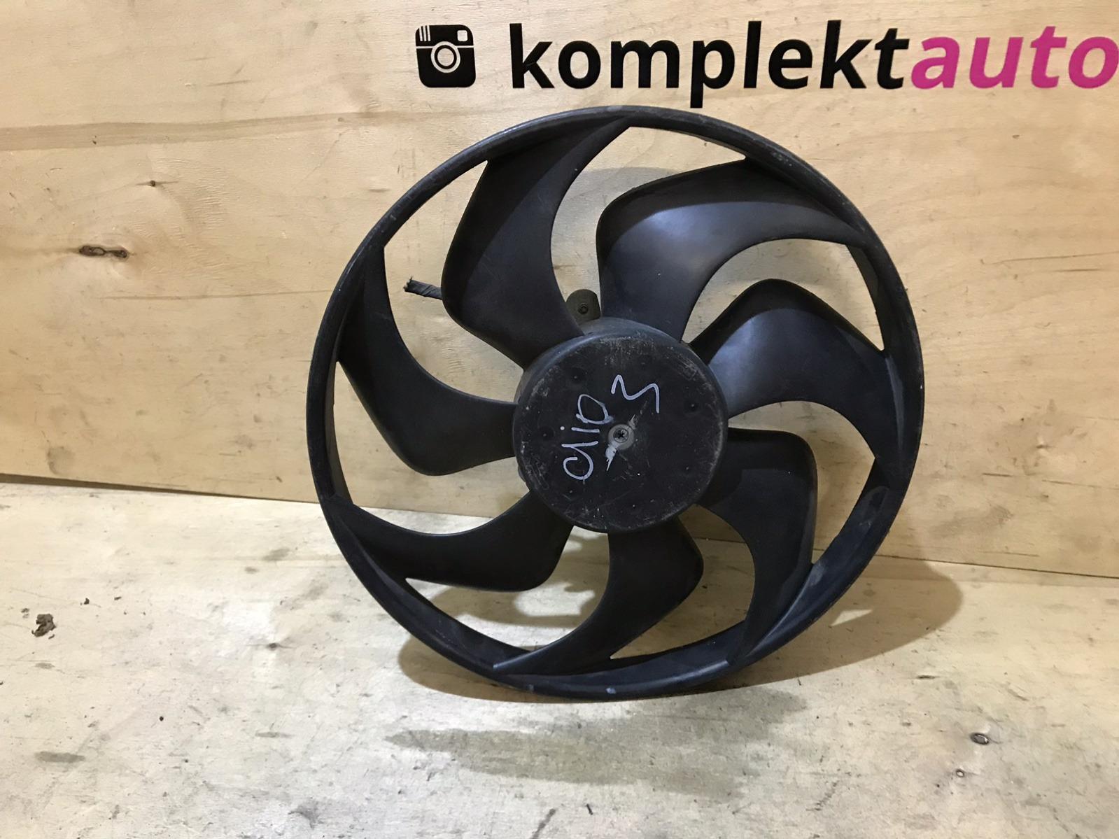 Вентилятор радиатора Renault Clio 3 (б/у)