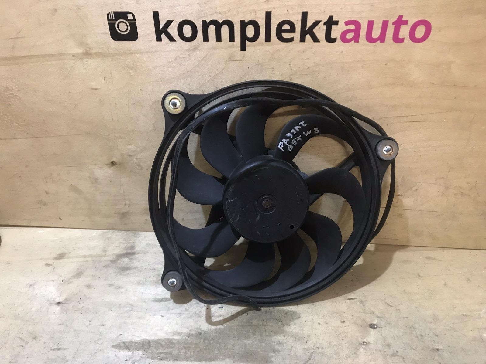 Вентилятор радиатора Volkswagen Passat B5+ 4.0 W8 (б/у)