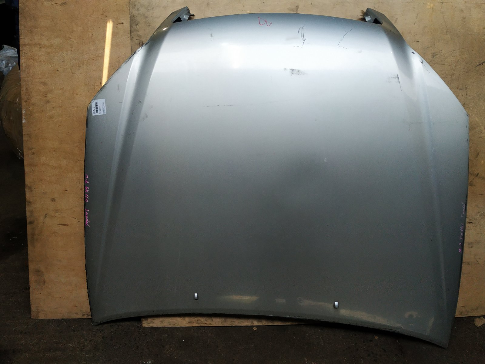 Капот Toyota Mark 2 110 2000 (б/у)