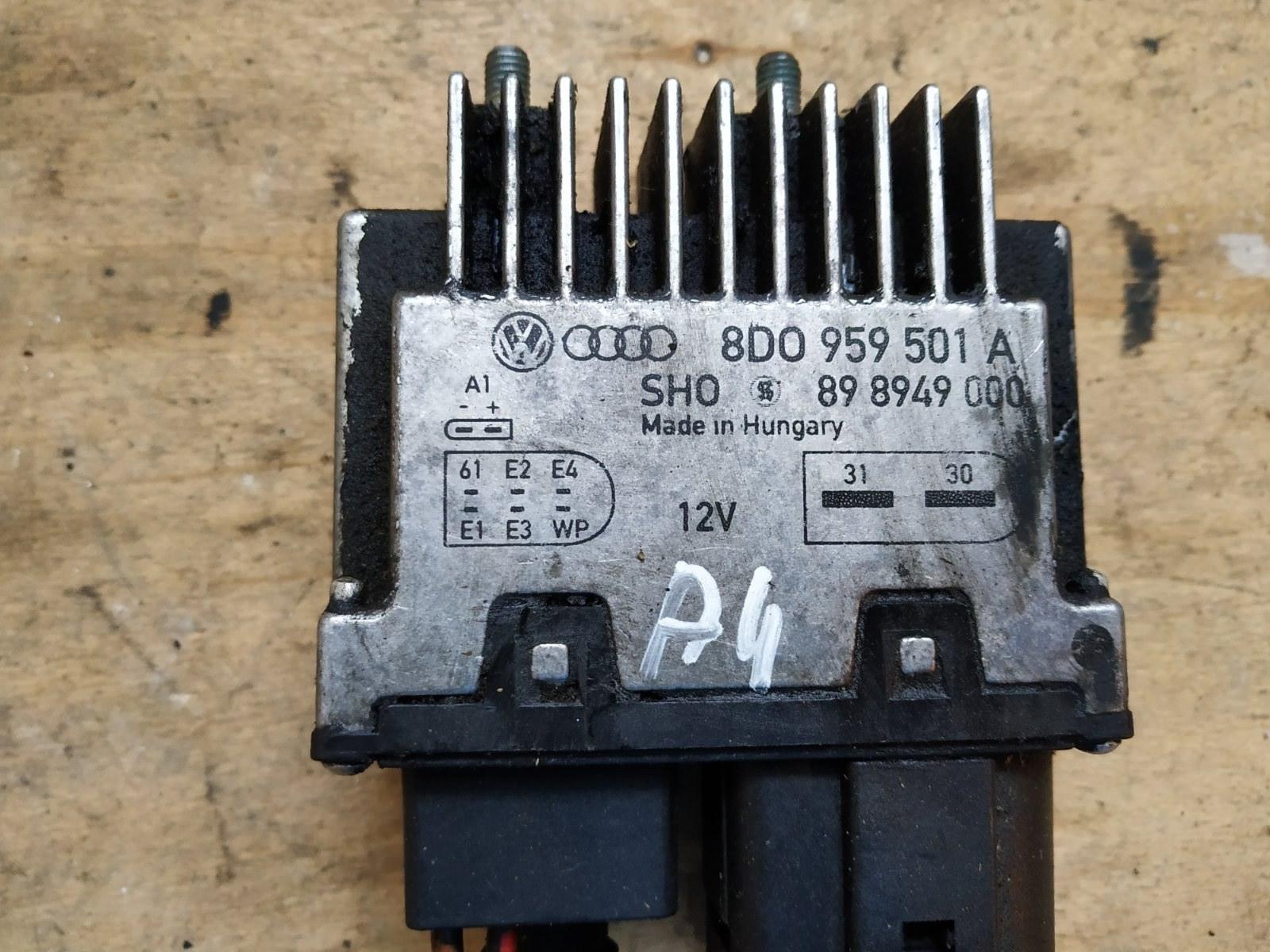 Блок управления вентилятором Audi A4 B5 2000 (б/у)