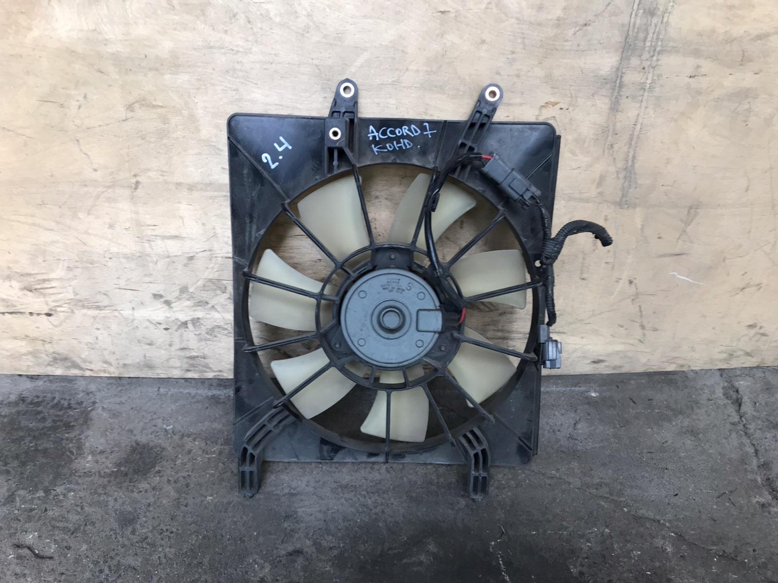 Диффузор с вентилятором Honda Accord 7 CL7 2003 (б/у)