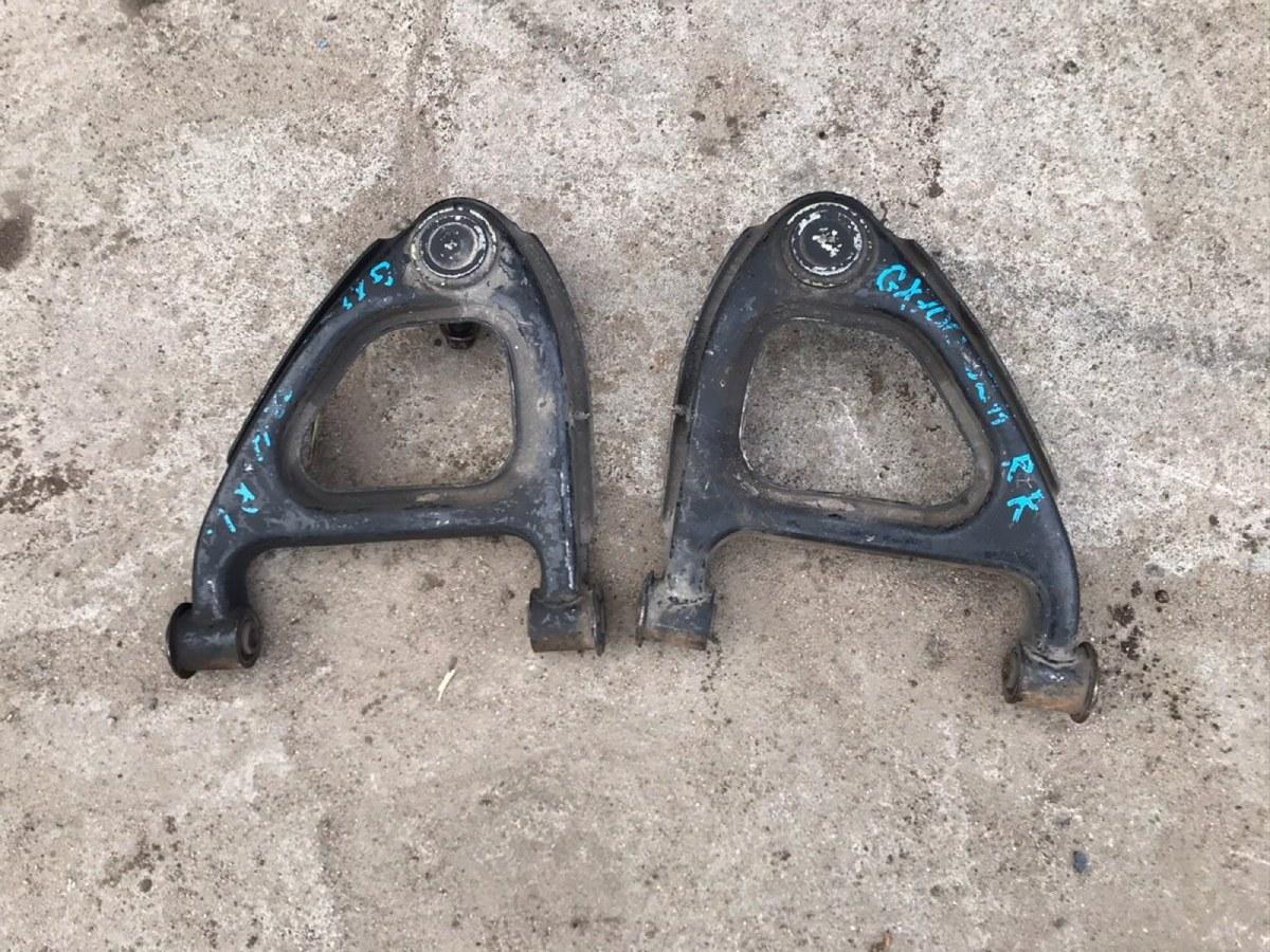 Рычаг подвески Toyota Mark 2 100 1996 задний левый верхний (б/у)