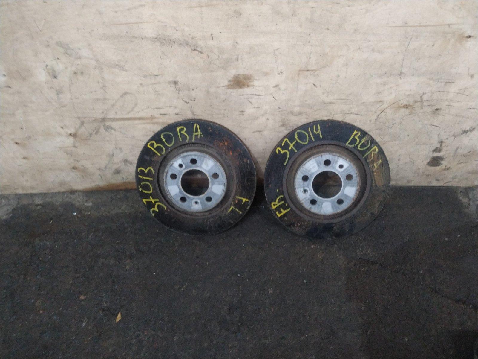 Тормозные диски комплект Volkswagen Bora 1997 переднее (б/у)