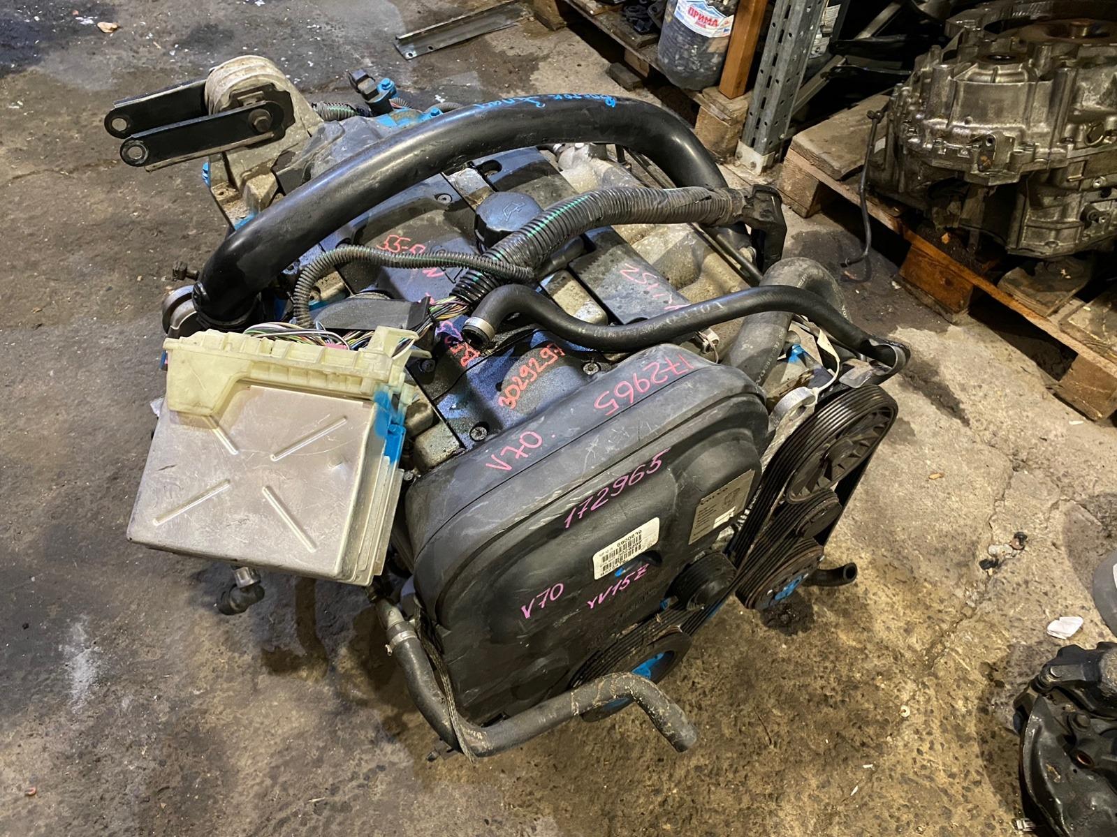 Двигатель Volvo XC90 1 B5254T 2002 (б/у)