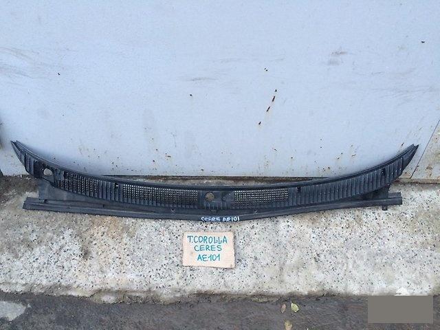 Решетка под дворники Toyota Corolla Ceres AE101 (б/у)