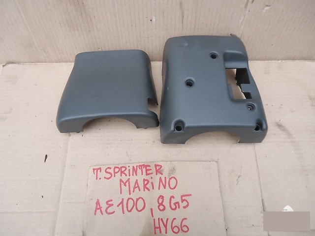Кожух рулевой колонки Toyota Sprinter Marino AE101 верхний (б/у)