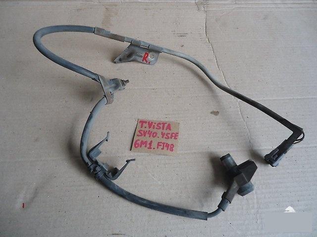 Датчик abs Toyota Vista SV40 1994 передний правый (б/у)