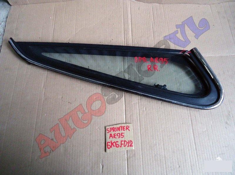 Стекло собачника Toyota Sprinter AE95 4AFE заднее правое (б/у)