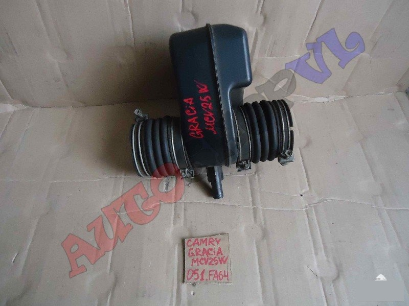 Гофра воздушного фильтра Toyota Camry Gracia Wagon MCV25 2MZFE (б/у)