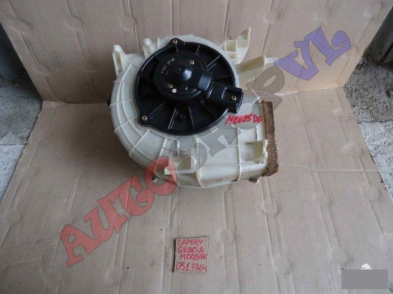 Мотор печки Toyota Camry Gracia Wagon MCV25 (б/у)