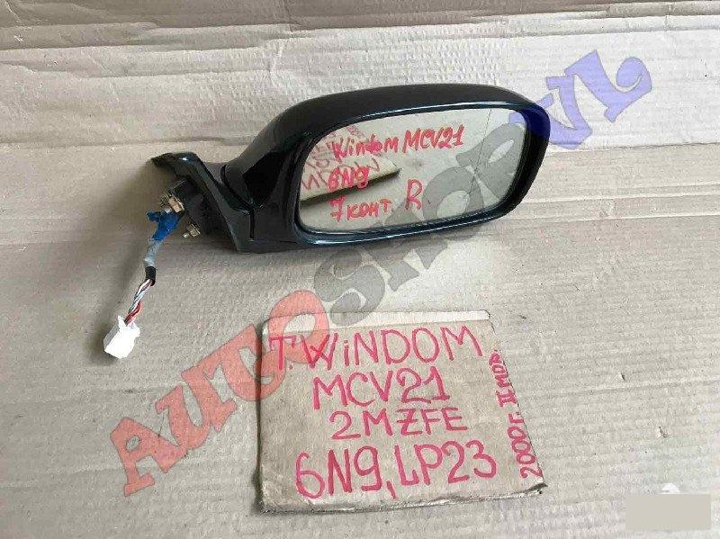 Зеркало Toyota Windom MCV21 2MZFE 2000г. переднее правое (б/у)